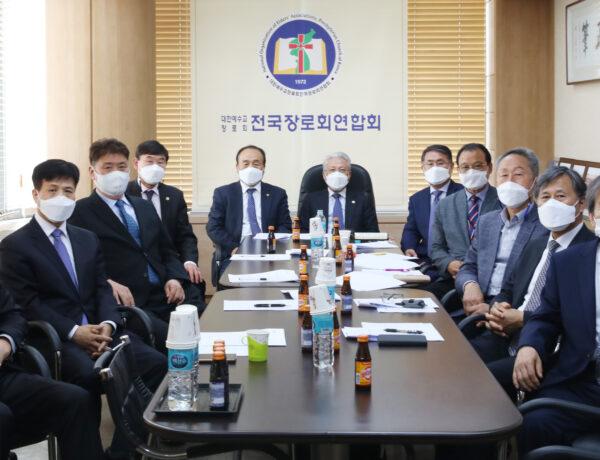 [전장연] 선거관리위원회 1차 회의