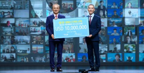 [NGO] 애터미, 한국컴패션에 1000만 달러 기부